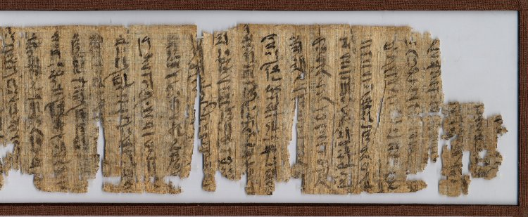 Papyrus of the tale