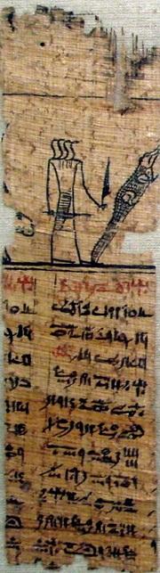 Ptolemaic BD 1