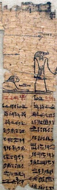 Ptolemaic BD 2