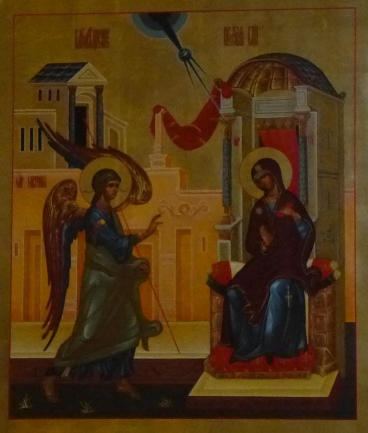 icon annunciation