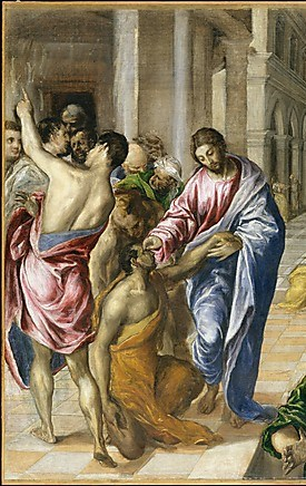 metmuseum El Greco The miracle of Christ healing the Blind left
