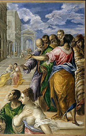 metmuseum El Greco The miracle of Christ healing the Blind right