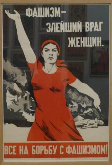 Stakhanova